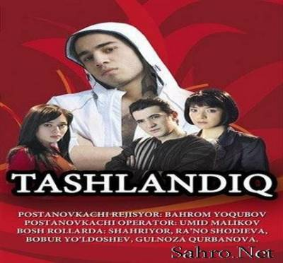 Tashlandiq (ozbek film) ташландик (узбекфильм)